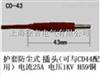 CD-43型多功能插头