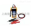 HDGC3915蓄电池内阻测试仪(手持式)
