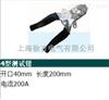 CD型电力测◆试导线钳