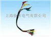 DCC型四芯测试线