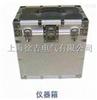HM-C101仪器箱