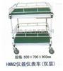 HM-C206 HMM2仪器仪表车(双层)