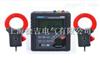 HDGC-3300雙鉗型多功能接地電阻測試儀