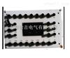 HL57 0.1級-電流互感器