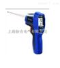 HT-8962二合一双激光红外测温仪