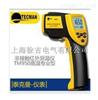 TM950高温多功能红外测温仪