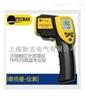 TM920高温多功能红外测温仪