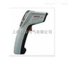 ST670红外线测温仪