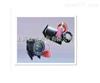 BL2TX1SBSF/YH003系列防爆型红外测温仪
