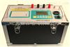 ZZC-20A 变压器直阻速测仪上海徐吉制造