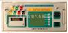 STZZ-S10A三回路变压器直流电阻测试仪厂家直销