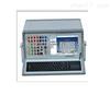 SUTE990 六相微机继电保护测试仿真系统