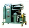 SMZYA-300高效真空滤油机