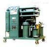 SMZYA-300高效真空濾油機