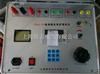 FHJ-09单相继电保护测试仪