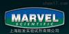 Marvel Scientific  特约代理