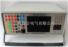AH系列繼電保護測試儀