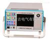 KJ660微机继电保护测试仪