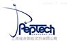 peptechcorp 特约代理