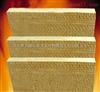 屋面防火隔音岩棉板厂家||外墙岩棉保温板价格【1200*600】