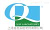 Quip Laboratories 特约代理