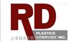 RD Plastics Company, Inc 特约代理