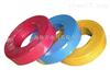 GBB 硅 橡胶编织电线