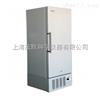 澳柯玛-25℃低温保存箱DW-25L276