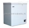 澳柯玛-25℃低温保存箱DW-25W147