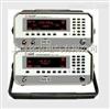 ZY5060 数字電平振蕩器