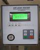 空气泄漏仪 JBT-07 空气检漏仪  RS-232C接口 ;压力范围 1~-10kpa泄漏量单位 ml/min、pa、mmH2O等单位