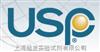 U.S. Pharmacopeial Convention (USP) 特约代理