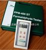 PPM-400ST甲醛检测仪、  PPM400ST甲醛分析仪、0-10/20/30ppm、PPM和mg/m3切换显示