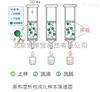 DS0130蛋白纯化 亲和层析柱30ml (2.3*10)