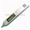 TIME7122测振笔(原型号TV220)