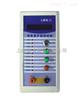 LBQ-Ⅱ型漏电保护器测试仪