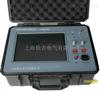 CD9850电缆故障测试仪(二次脉冲法)