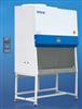 BSC-1500IIA2-X双人半排生物安全柜