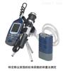 CEL-712 MicrodustPro实时粉尘监测仪