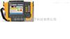 Fluke-810振动诊断仪