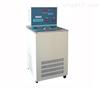 DC-0506 低温恒温循环水槽