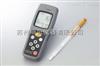 PD-30方便快速卫生检测用ATP荧光检测仪(Lumitester)