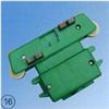 JBS-4-70-210集电器