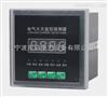 TD184E-9S4TD184E-9S4网络电力仪表