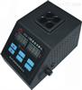 DIS-1D 数控多功能(COD)消解仪