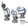 FM-18日本TECLOCK得乐FM-18厚度计测试台