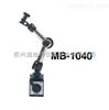 MB-1040日本TECLOCK得乐磁性测试台MB-1040