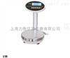 7kg/0.1gROW-7K 上海电子秤