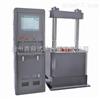 DYE-2000D全自动电液伺服压力试验机