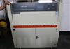 胶膜紫外耐气候试验箱